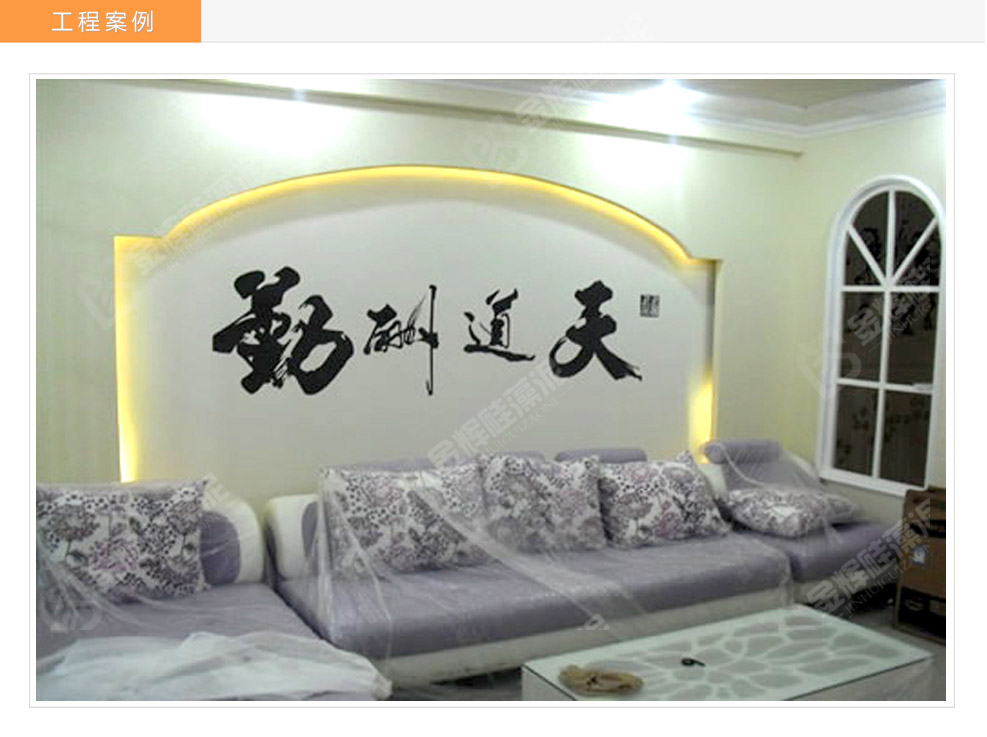 中式图案背景墙_金辉硅藻泥产品_得意家居网图片