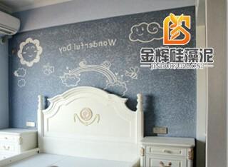 硅藻泥儿童房图案背景墙
