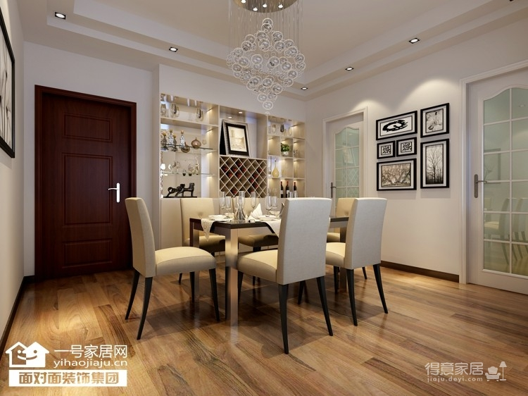 和昌都汇华府 80平 现代简约 两室两厅装修效果图 得意家居装修图库