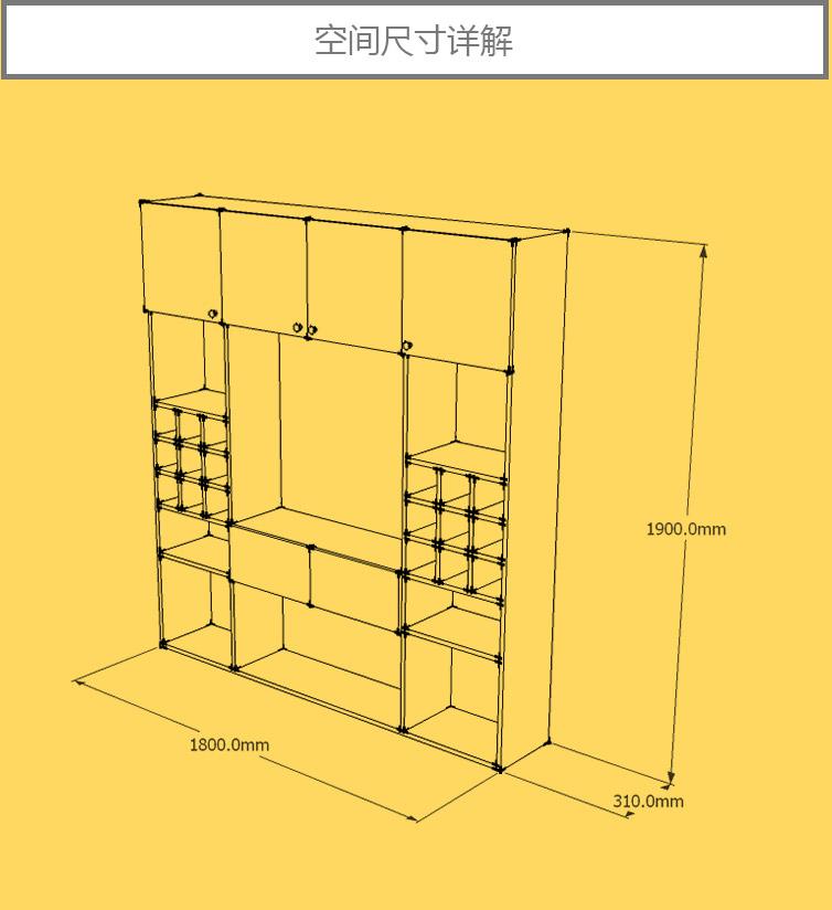 榻榻米书柜设计图纸展示