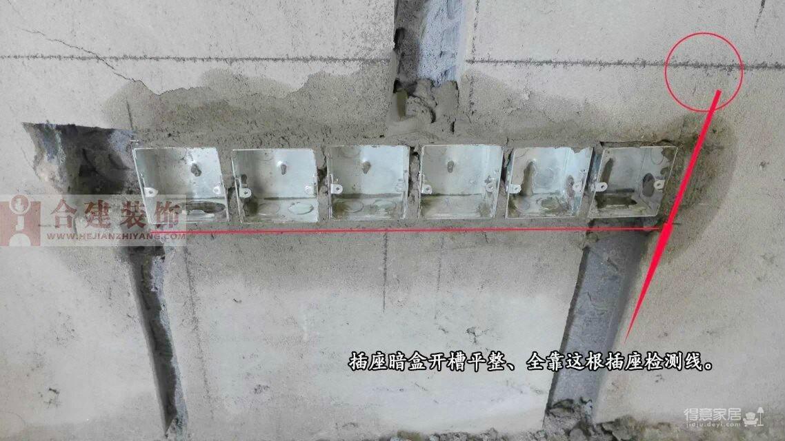 电路 水路现场施工照片装修效果图 得意家居装修图库 得意家居网 -电高清图片