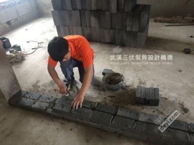 《清江山水》——砌墙完工篇