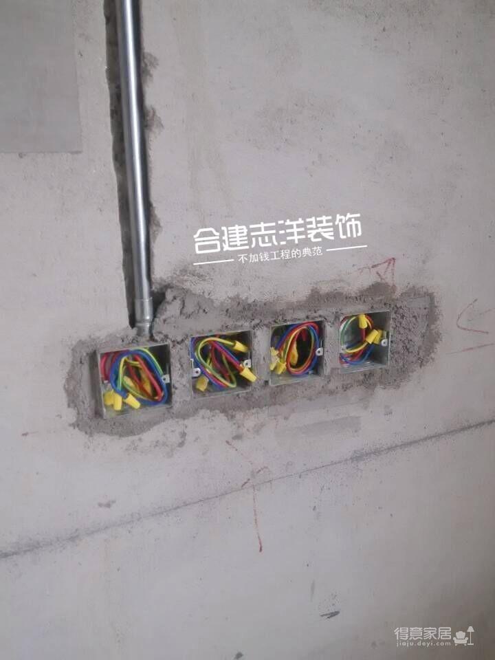 电路,水路现场施工照片装修效果图