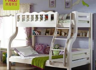 我爱我家  SA100全实木上下床高低床