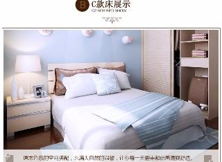 索菲亚卧室家具组合四件套7999元
