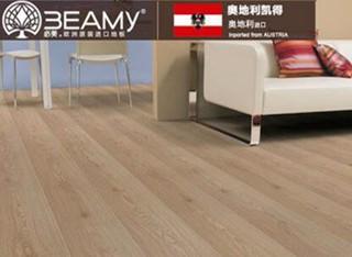 奥地利凯得7552纯木复合地板