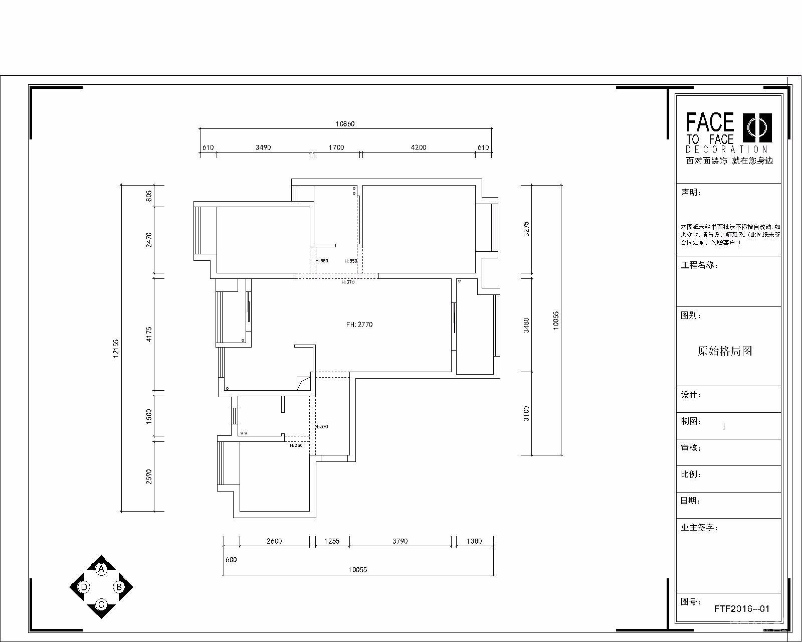 朗诗里程现代极简风格案例装修效果图_得意家居装修