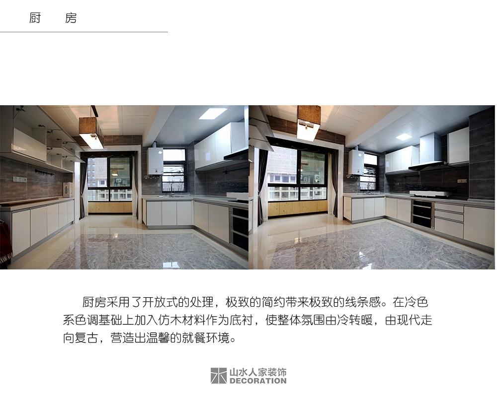 王家湾中央生活区124平简约装修实景图