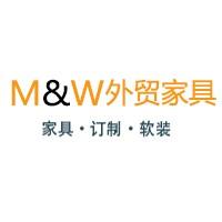 M&W外贸家具
